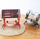 舉重螃蟹低音炮藍芽音響無線小音箱創意個性禮物大音量潮惡搞可愛 小時光生活館