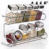 店慶優惠-廚房用品玻璃調料盒套裝調味罐調味盒調料瓶置物架調料罐