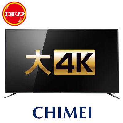 CHIMEI 奇美 TL-75U700 液晶電視 75吋 U700系列 4K 內建愛奇藝 Wifi 公司貨 送北區壁掛式安裝