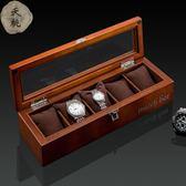 夭桃高檔木質手錶收藏盒子五只裝天窗手錶展示盒首飾盒手鍊收藏收納盒【店慶8折促銷】