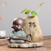 茶寵可愛小和尚迷你小花器水培花瓶創意茶寵擺件精品可養茶桌茶具花生   草莓妞妞