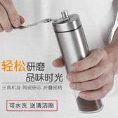 小型家用便攜磨咖啡豆機手工手動手搖磨豆機
