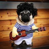 狗狗衣服貓咪寵物服飾拿彈吉他手