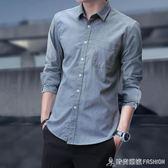 長袖襯衫男士秋季純棉青年短袖寸休閒修身韓版七分袖夏季潮流襯衣 時尚潮流