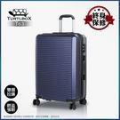 特托堡斯Turtlbox行李箱T63防盜拉鍊雙排輪拉桿箱霧面防刮輕量旅行箱20吋出國箱TSA密碼鎖