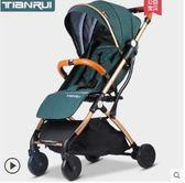 泰迪便攜手推車小巧簡便折疊輕便可坐寶寶兒童簡易夏季迷妳 愛麗絲精品Igo