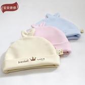 嬰兒帽子純棉胎帽男女童帽【奇趣小屋】