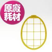 【LG樂金耗材】PS-W309WI LG 空氣清淨機 抗菌保護濾網