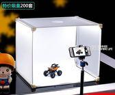 攝影棚 LED小型攝影棚 補光套裝迷你拍攝拍照燈箱柔光箱簡易攝影道具·夏茉生活YTL