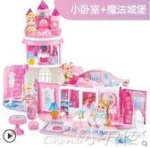 過家家玩具小伶女童玩具手提包女孩公主城堡房子兒童過家家小孩生日禮物3歲6LX 小天使