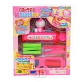 【Hello Kitty凱蒂貓】KT 3D射擊遊戲組 A226