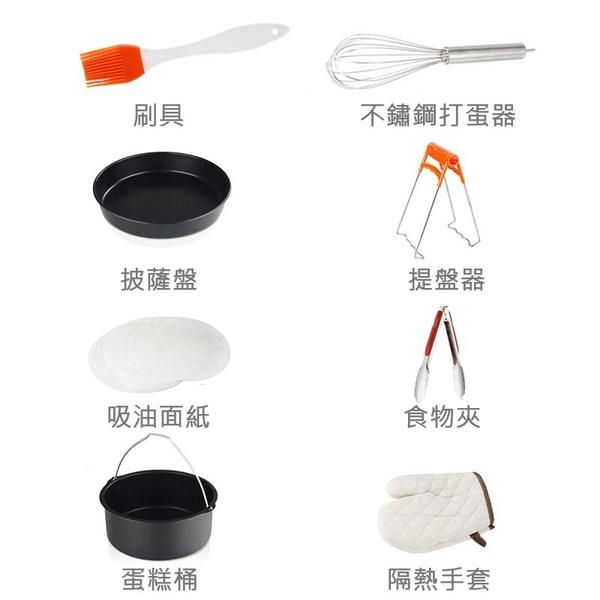 現貨供應 通過台灣商檢 七代比依氣炸鍋6.4L AF-25A智能無油煙 觸控面板110V 陶瓷塗層大容量