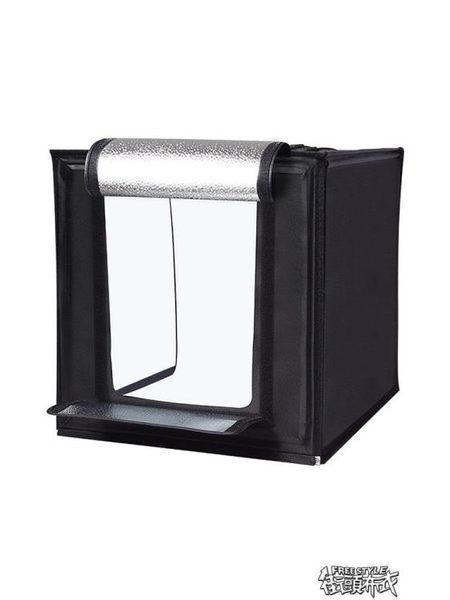 攝影棚淘寶拍攝產品道具拍照燈箱補光燈套裝拍攝燈柔光箱簡易便攜 YXS街頭布衣