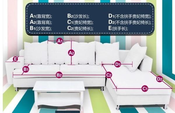 沙發墊坐墊防滑沙發蓋巾-hong004