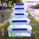 收納盒 保鮮盒透明塑料盒子大容量廚房食品級長方形冰箱專用商用收納密封
