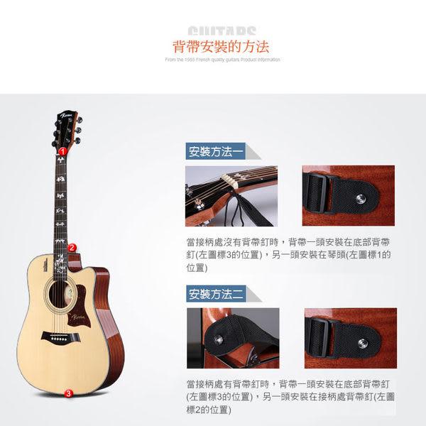 小叮噹的店- 吉他背帶 .MA56 素色 .吉他加厚款