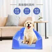 小狗廁所室內寵物拉屎的便盆子沖水全自動器沙砂【不二雜貨】