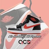 Nike Air Jordan 1 Hi Flyease Turf Orange 黑 橘 拉鍊 魔鬼氈 男鞋 籃球鞋 喬丹1代 AJ1 【ACS】 CQ3835-008