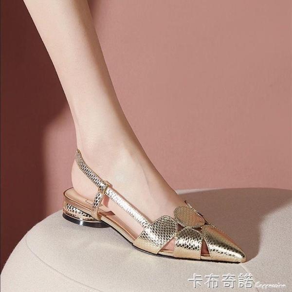 氣質涼鞋女粗跟低跟鏤空女鞋夏季新款百搭尖頭平底鞋透氣單鞋 卡布奇諾