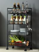 廚房置物架落地多層可移動手小推車多功能收納菜籃架蔬菜收納架子 PA1452『pink領袖衣社』
