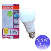 【OSRAM】8.8W LED E27 自然光系列 球型燈泡-2入(白光/黃光)