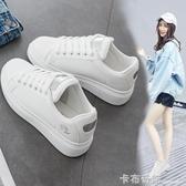夏季鏤空淺口透氣新款韓版平底春季學生百搭一腳蹬懶人小白鞋 卡布奇諾