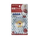 【震撼精品百貨】Hello Kitty 凱蒂貓~kitty 造型吸盤掛勾-黃#57419