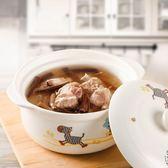 砂鍋廚房家用陶瓷鍋煲仔飯砂鍋耐高溫煮粥煲湯沙鍋  莎瓦迪卡