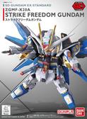 鋼彈模型 BB戰士 SD GUNDAM EX-STANDARD 006 攻擊自由鋼彈 SEED DESTINY TOYeGO 玩具e哥