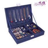 首飾盒麂皮絨帶鎖公主歐式木質韓國手飾品耳釘耳環珠寶收納盒簡約  ys1039『毛菇小象』