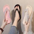 夾腳涼鞋 2021夏季新款中跟時裝人字拖涼鞋女時尚厚底外穿海邊夾腳沙灘拖鞋 16麥琪