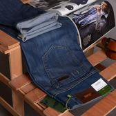 牛仔褲 男士牛仔褲直筒寬鬆大碼中年休閒長褲夏季薄款商務工作男褲子【店慶八折快速出貨】