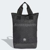 adidas 後背包 Originals 3D Backpack 三宅一生 黑 立體格紋 新款 男女款【ACS】 DV0202