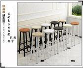 雙十二8折下殺奶茶店咖啡廳酒吧靠牆迷你吧台桌椅組合高腳凳家庭用客廳現代簡約