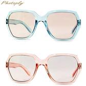 又敗家PHOTOPLY小朋友防藍光眼鏡1C-Q時尚方(吸40%藍光,100%UV光)兒童防藍光眼鏡兒童眼鏡小朋友眼鏡