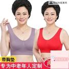 無鋼圈媽媽中老年人大碼內衣女背心式文胸胸罩薄款【櫻桃菜菜子】