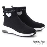 ★2019秋冬★Keeley Ann樂活運動風 暖心氣墊襪套式短靴(黑色) -Ann系列