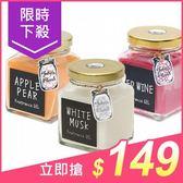 日本 Johns Blend 芳香膏(135g) 多款可選【小三美日】$199