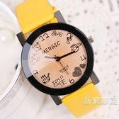 手錶 男手錶 正韓潮流時尚手錶休閒皮帶女錶時裝石英錶【週年慶免運八折】
