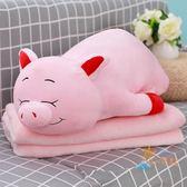 公仔抱被可愛小豬抱枕被子兩用毛絨玩具兒童公仔玩偶布娃娃六一生日禮物女