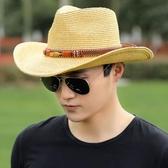遮阳帽 帽子男夏天大檐遮陽帽戶外釣魚帽男士牛仔草帽韓版潮搭防曬帽青年 城市科技