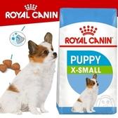 【培菓寵物48H出貨】SHN 法國新皇家飼料《超小型幼犬XSP》1.5KG