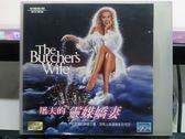 影音專賣店-V42-036-正版VCD*電影【屠夫的靈媒嬌妻】-黛咪摩爾*傑夫丹尼爾