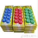 數字磁鐵1-100 磁扣強力吸鐵石 白板磁力貼百數板 磁性辦公教學具 格蘭小舖