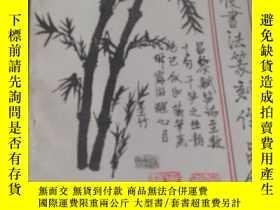 二手書博民逛書店袁明俊書法篆刻作品集罕見無筆記Y24477 龐中華書 時代文藝出