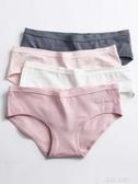 4條裝 內褲女純棉少女低腰學生日系可愛抗菌韓版純色簡約透氣無痕『艾麗花園』