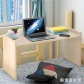 宿舍床上書桌寢室上鋪下鋪書架懶人電腦桌大學生學習寫字用小桌子 QG6928『樂愛居家館』
