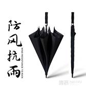 超大防風大號雙人三人自動黑色長柄傘直桿長把雨傘商務直柄男  夏季新品 YTL