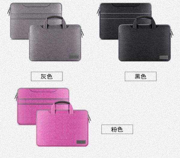 手提/收納雙用防震防水電腦包筆電包-15.6吋