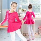 舞蹈服女童長袖芭蕾舞裙套裝